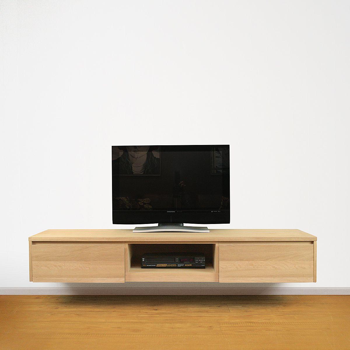 TV kast eiken zwevend